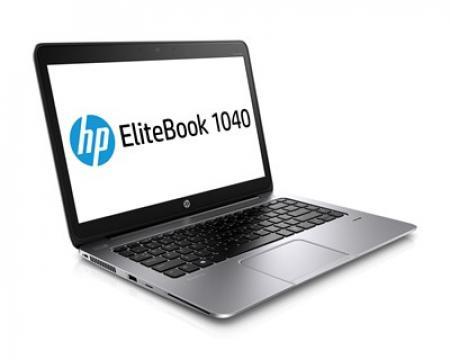 hp-elitebook-folio-1040-g2